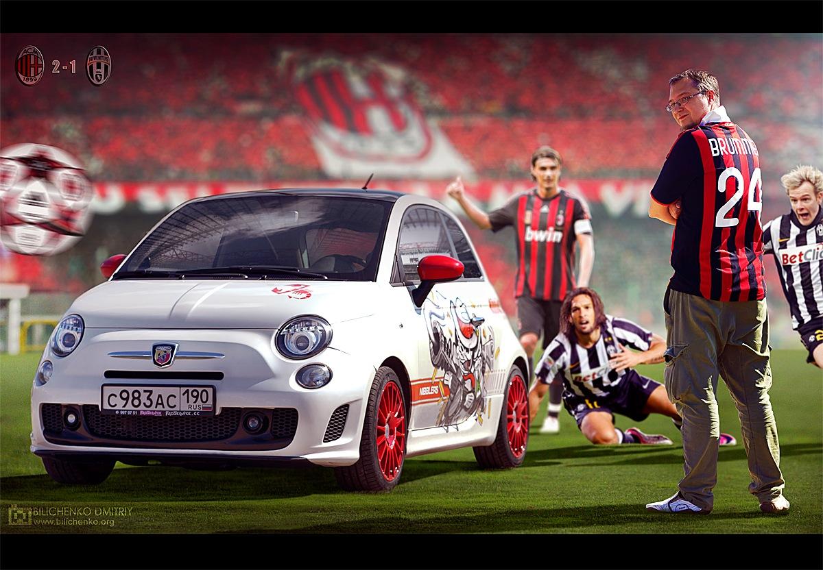Fotografiya Fiat 500 Milan Juventus Dmitriy Bilichenko