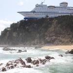 15. Отель San Cruise в южнокорейском Чондочжин. Источник: thedowiestravel.