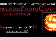 Запрещенные в СССР фотографии (18+)