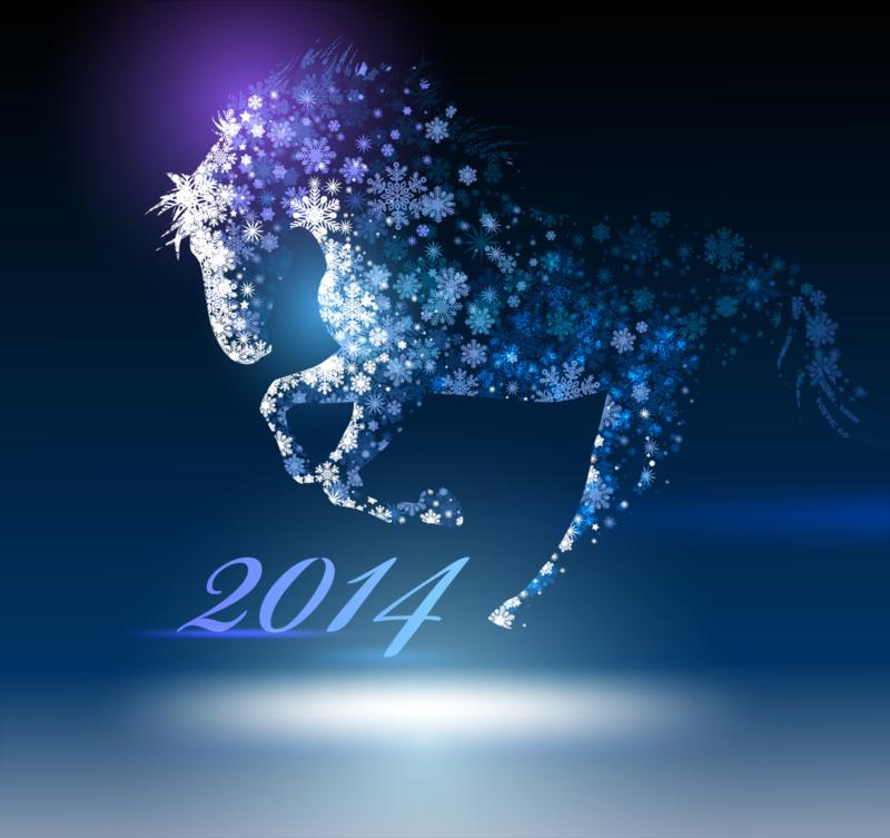 СНаступающим Новым 2014Годом!
