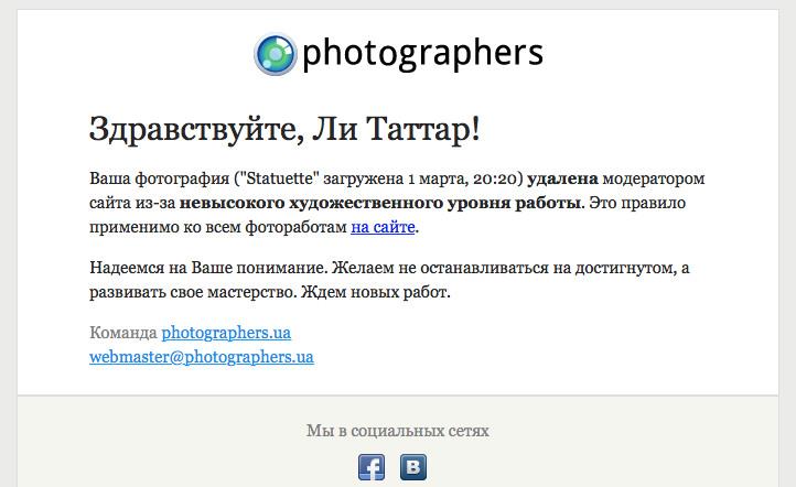 Отметки на фотографиях