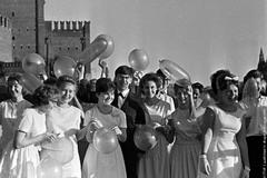 1 ���������� 1962 ����.