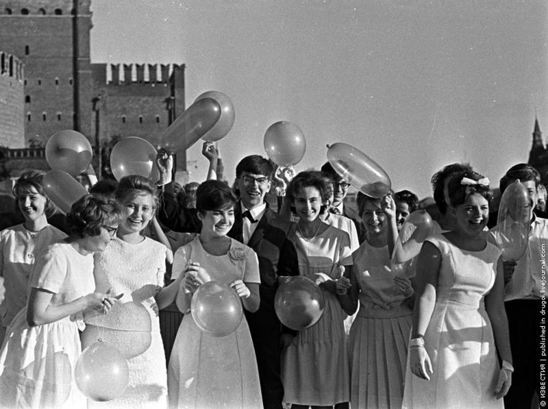 1 Выпускники 1962 года.