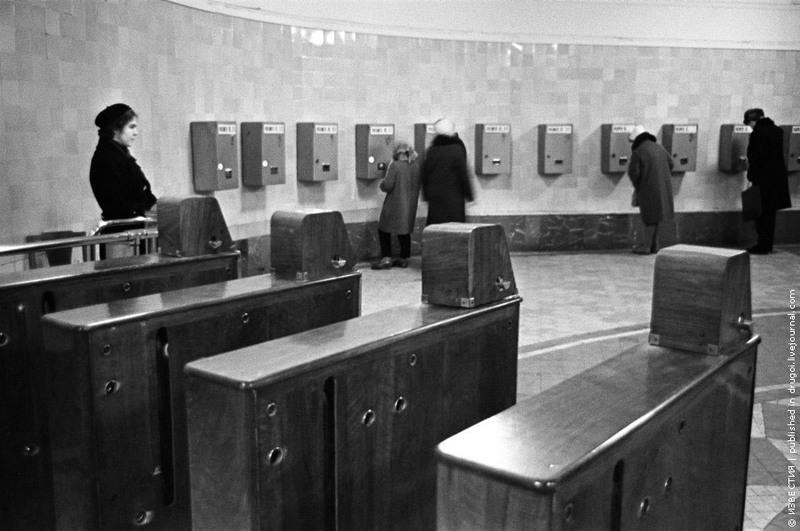 7 Первые разменные автоматы в метро. Станция «Комсомольская». 1965 год.