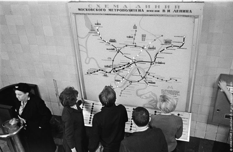 8 Карта московского метрополитена. 1967 год.
