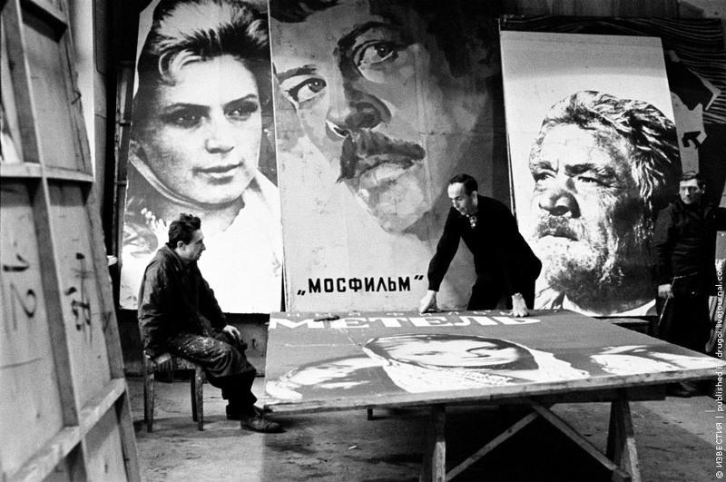 10 Мосфильм. 1966 год.