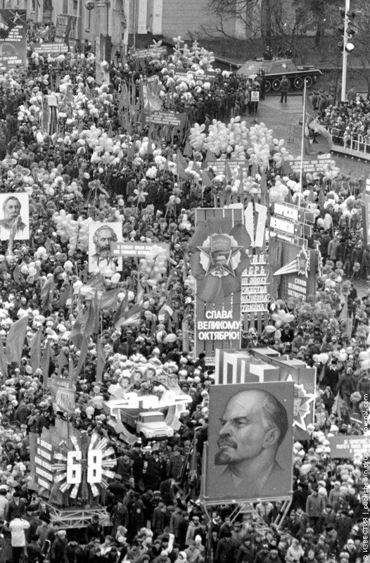 18 «Слава Великому Октябрю». 1968 год.