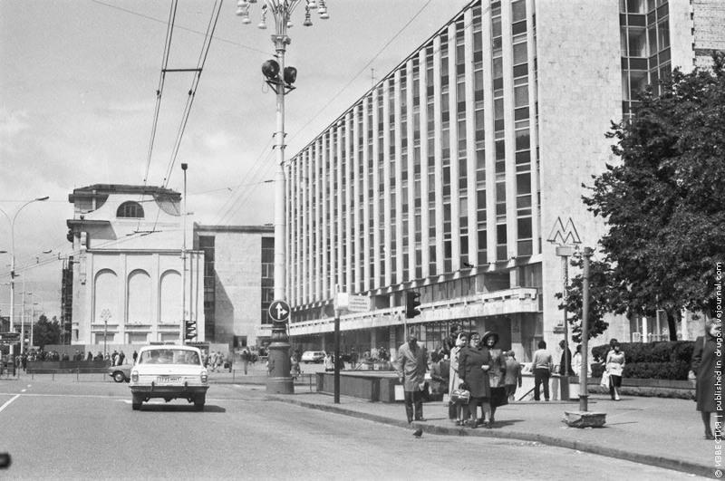 26 Пушкинская площадь. 1975 год.