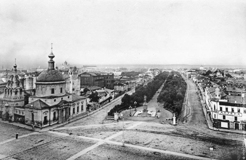 27 Тверской бульвар. 1880.