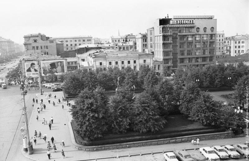 30 Площадь им. Пушкина. 1967 год.