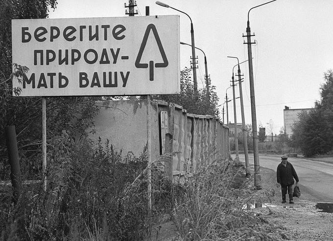 41 Подмосковье, 1997