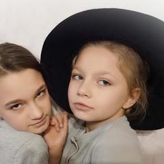 Сестрички