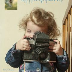 З Днем Фотографа!