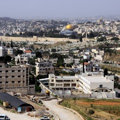 Иерусалим, вид на Старый город