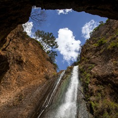 Водопад Танур.