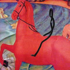 Купание красного коня (пародия)...