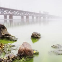 Дніпровські тумани