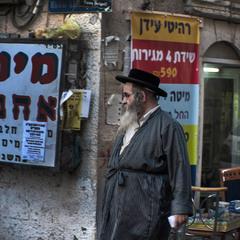 Торговец из Иерусалима