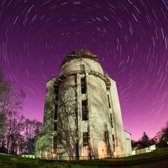 Астрономическая обсерватория (г.Киев)