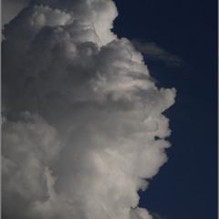Облако Петрово