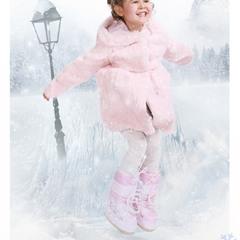 завтра - Новый год!!!