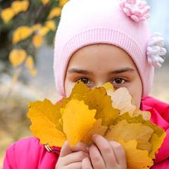 Осенний взгляд