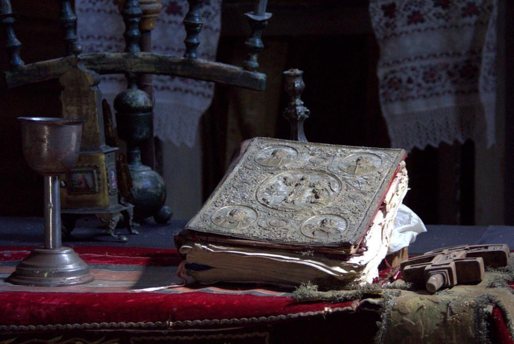 Картинки книг евангелие