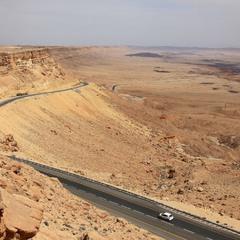 Дорога через кратер.