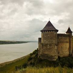 Old Fortress