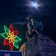 Богдан с рождественской звездой