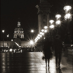 Ах, Париж...!