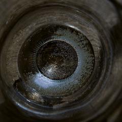 Идиома Глаз-Алмаз