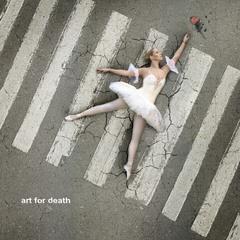 Искусство требует жертв.