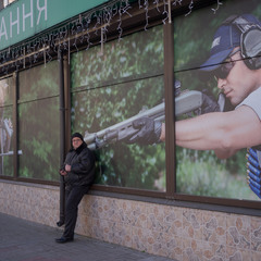 полювання на вулицях києва