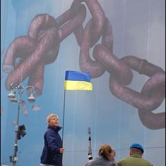 В День Независимости Украины
