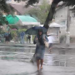 дощ....