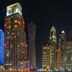 Район ночного города