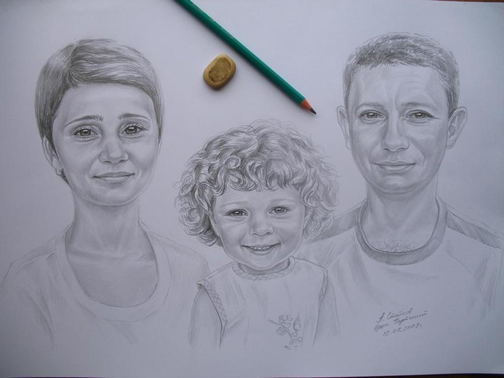 Картинки маме и папе карандашом саркоме