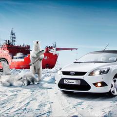 Ford Focus - На Северном полюсе