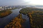 Русанівка, Гідропарк. Дніпро. Київ та осінь