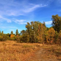 Рання осінь