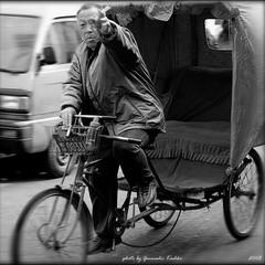 Рикша.