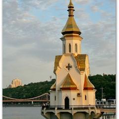 Церква Миколи Чудотворця
