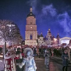 Софія Різдвяна