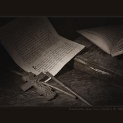 Псалом 102..