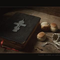 православные мотивы..