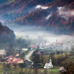 Осінь в селі Білин
