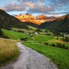 Дорога к закату