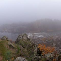Туманна панорама