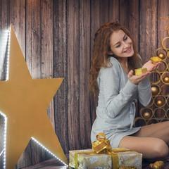 Ура, подарочек)